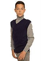 Вязаный школьный жилет для мальчика