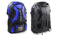 Рюкзак спортивный SPORT большой  V-35 черно - синий