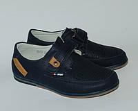 Туфли для мальчиков Y.TOP арт.G 87-7 темно-синий (Размеры: 27-29)