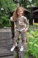 """Детский костюм """"Леопард"""" р. 116-140"""