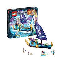 LEGO Лего Elves Корабль Наиды 41073