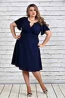 Женское нарядное платье клеш 0283 цвет синий до 74 размера