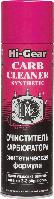 Очиститель карбюратора (синтетическая формула, аэрозоль) Hi-Gear HG3121
