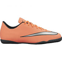 Футзалки NIKE MERCURIAL VICTORY V IC 651639-803 JR