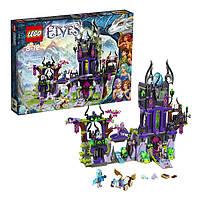Lego Лего  Elves Замок теней Раганы 41180