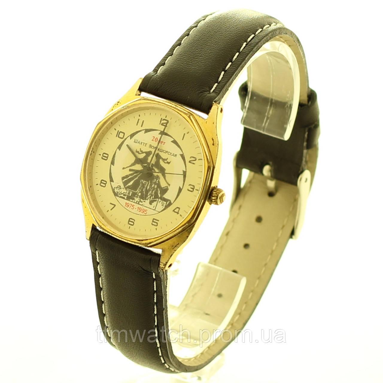 Полет кварц наручные часы Россия