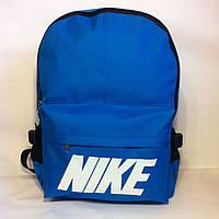 Рюкзак молодежный Nike, Найк голубой