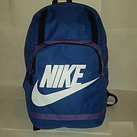 Рюкзак спортивный Nike, Найк сине-фиолетовый с белой надписью