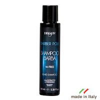 Barber Pole Shampoo-Shower Crem Тонизирующий шампунь и гель для душа 2в1 с маслом конопли, 100 мл