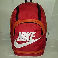 Рюкзак спортивный Nike, Найк красно-оранжевый с белой надписью