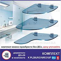 Стеклянные угловые полки Commus PL K 20UR/21UR/21UF/Blu/6mm