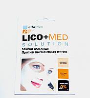Elfa Pharma Lico+Med Маска для лица против пигментных пятен,  20мл