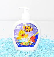 Детское жидкое мыло Кря-Кря  Pirana, 250 г