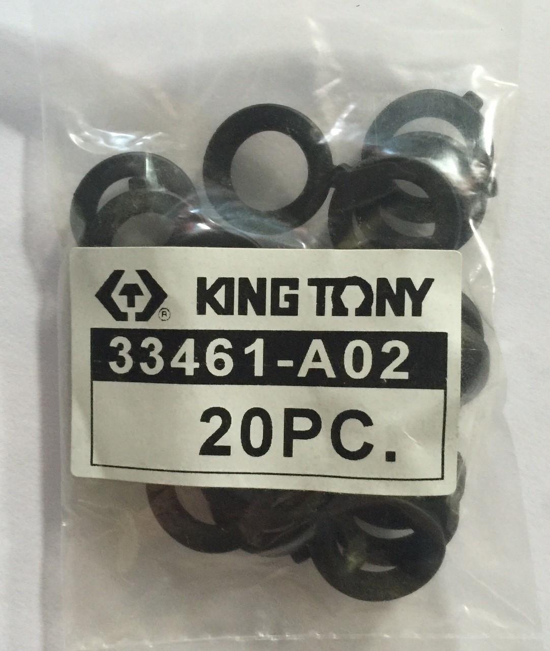 Ремкомплект гайковерта 33461-030 (O-Ring уплотнитель) KINGTONY 33461-A02