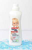 Ополаскиватель для детских вещей Denkmit Weichspüler