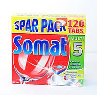Таблетки Somat multi 5 для посудомойки (цена за 1 таблетку)