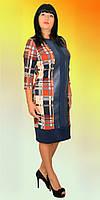 Оригинальное платье со вставками экокожи