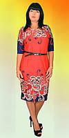 Женское платье с растительным рисунком