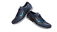 Качественные мужские кожаные кроссовки  Nike от производителя