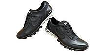 Качественные мужские кожаные кроссовки  Nike от производителя 2 цвета