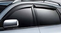 Ветровики дефлекторы на окна передние задние Nissan Rogue 2008-2013 новые оригинальные