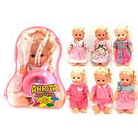 Кукла интерактивная Анюта 3008E