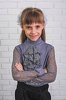 Блузка для девочки ажурная с жабо, серый