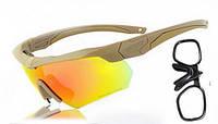 Тактические очки ESS Crossbow 3 линзы, оправа тан, вставка для диоптрий