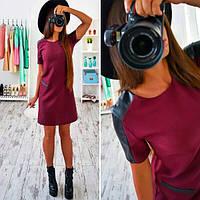 Платье короткое трапеция со вставками из кожзама разные цвета SMb554