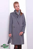 Женское Пальто П-010 Серый
