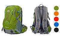 Рюкзак спортивный с жесткой спинкой COLOR LIFE  (цвета в ассортименте)