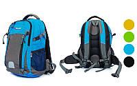 Рюкзак спортивный с жесткой спинкой ZEL (синий, черный, салат., желт