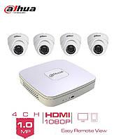 Система видеонаблюдения Dahua 1 Мп на 4 камеры внутренняя
