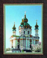 Набор для частичной вышивки крестиком РК-072 Андреевская церковь