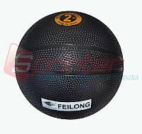 Мяч медбол. Вес 2кг, d-18,5см.