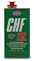 Жидкость ГУР  BMW Pentosin CHF11S Hydraulic Fluid
