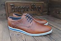 Мужские туфли качественные недорого в Украине Pier One, 30 см, 45 размер. Код: 216.