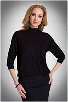 Блузка, кофточка женская черная, белая с длинным рукавом Eldar SALMA офисная деловая одежда