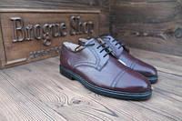 Мужские туфли отличного качества Gaitonde , 26 см, 41 размер. Код: 217.