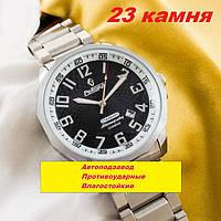 """Мужские механические наручные часы """"Рекорд Стандарт"""" с автоподзаводом, 23 камня. Производство Россия."""