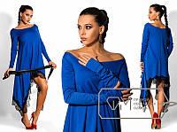 Синее ассиметричное платье с поясом из эко- кожи S M L
