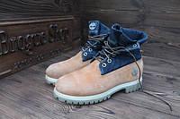 Зимние ботинки Timberland Made in China  25 см, Размер 40. Код 221