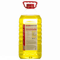 Лучшее средство для мытья посуды Pro service Лимон 5 л.