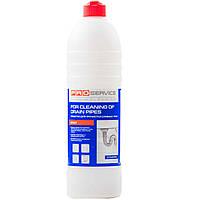 Лучшее средство для чистки труб Pro service 1000 ml