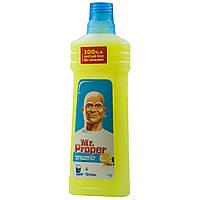 Средство для уборки полов и стен Mr. Proper 750 мл лимон