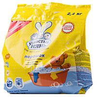 Стиральный порошок «Ушастый нянь» 2,4 кг