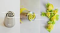Кондитерская насадка Тюльпан