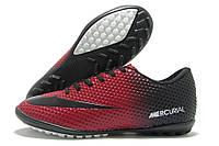 Сороконожки подростковые Nike Mercurial Walked бордово-черные (найк меркуриал)