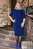 Платье женское больших размеров батальное стойка бат 37гл  !