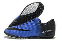 Сороконожки подростковые Nike Mercurial Walked сине-черные (найк меркуриал)